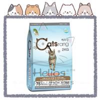 Catsrang Adult Dry Food Makanan Kering Kucing Dewasa Repack 1 kg