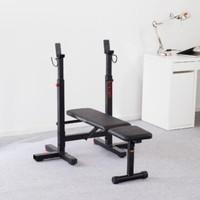 Bench Press Kecil Multi fungsi Berat Bangku Olahraga / Incline Bench