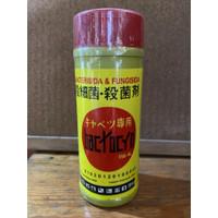 Bactocyn 200 ml