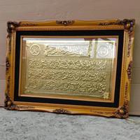 Kaligrafi Ayat Kursi Seribu dinar Plat Kuningan Asli 80cmx60cm