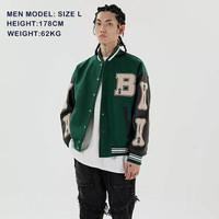 bomber jacket varsity bone streetwear
