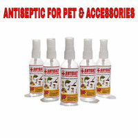60 ML ANTIBACT Antiseptik desinfektan kandang reptile hewan kura kura