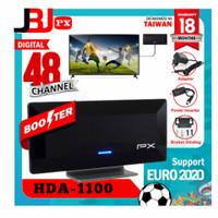 Antena TV Digital PX HDA1100 Booster Indoor | Antene PX HDA-1100