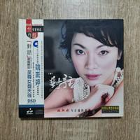 CD Yao Si Ting Dialogue audiophile DSD mandarin