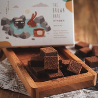SMALL Chocolate The Brown Hare The Hoppers Coklat Jepang