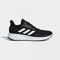 Sepatu Running Adidas Duramo 9 Original BNIB Resmi Ori Asli Murah
