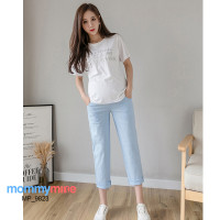 Mommymine Celana Hamil Impor (MP_9823) - Blue, M