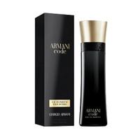 Giorgio Armani Code Pour Homme EDP 110ml