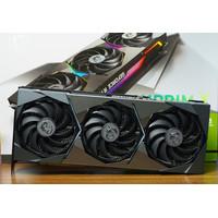 DIJAMIN NON LHR MSI Geforce RTX 3080 Suprim X 10GB (BARANG LANGKA)