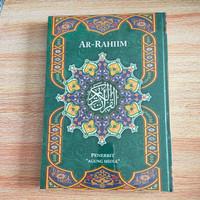 AlQuran Lansia Ar-Rahiim, Al-Quran Mushaf besar, Quran Jumbo Arrahim