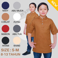 Kemeja Baju Koko Anak Laki Laki Lengan Pendek Muslim Kualitas Lokal
