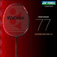 YONEX ASTROX 77 NEW COLOUR SP CODED + FREE SENAR SELAIN SENAR JP