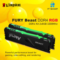 Kingston HyperX Furry DDR4 RGB 16GB (8GB x 2) 3200Mhz