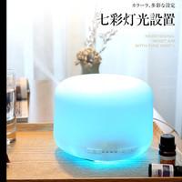 Diffuser Ultrasonic Aroma Humidifier Colorful LED 500ml+remote