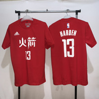 Kaos Baju Jersey Basket T-Shirt NBA Houston Rockets James Harden CNY