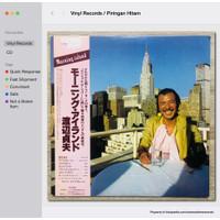 Sadao Watanabe – Morning Island [Vinyl LP]