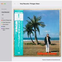 Sadao Watanabe – California Shower [Vinyl LP]