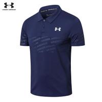 Kaos Olahraga Polo Shirt Under Armour Emboss Premium Import -1263