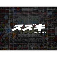 Cutting Sticker Tulisan Suzuki Kanji Jepang Ukuran 9 Cm Untuk Motor