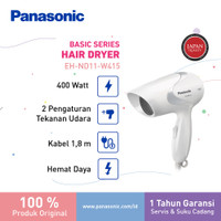 Panasonic Hair Dryer EH ND11 Putih Pengering Rambut - Putih