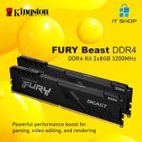 Kingston Memory Module Long Dimm HyperX Furry 16GB 8x2 DDR4 3200 MHz