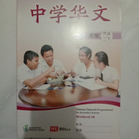 Chinese Special Programme Workbook 2B