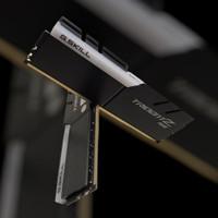 Ram Gskill TridentZ RGB 32GB 3600Mhz C18