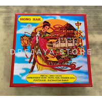 Kue Bulan / La Pia / Guek Pia Besar - Hong Hak Pontianak (Non Halal)