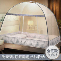 Kelambu Jaring Lipat Anti Nyamuk Kasur Tempat Tidur Bayi 150x200cm - Gray
