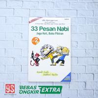 Buku Komik - 33 Pesan Nabi Vol. 2 by vbi_djenggotten