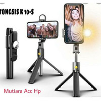 SELFIE STICK 3 IN 1TONGSIS TRIPOD DUAL LED K12D WITH WIRESLESS REMOTE
