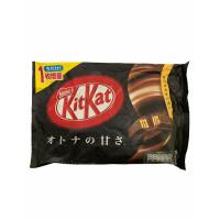 Nestle KitKat Mini Otona No Amasa Dark Chocolate [147 gr]