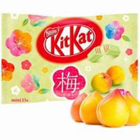 Kitkat PROMO