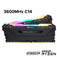 CORSAIR Vengeance RGB PRO 32GB DDR4 3600MHz CMW32GX4M2Z3600C14