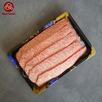 MEATBANK KOBE MISUJI A5 SLICE Karubi Wagyu Japan Beef Shabu Teppanyaki