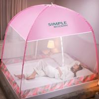 Jaring Anti Nyamuk Kelambu Kasur Tempat Tidur 180 X 200 cm