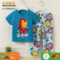Piyama motif Iron Man Merk Kubao /baju tidur anak/setelan harian