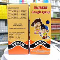 baby cough syrup uni