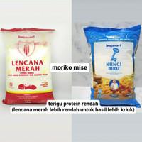 tepung terigu kunci biru 1 kg bogasari / protein rendah / hana mas