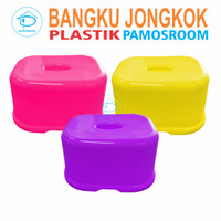 Pamosroom Bangku Jongkok Plastik Murah Tempat Duduk Anak serbaguna