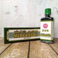 Minyak Angin Hitam Wan Ji You Medicated Oil - 25 ml