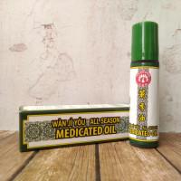 Minyak Angin Hitam Wan Ji You Medicated Oil - Roll On 10 ml