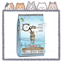 Catsrang Adult Dry Food Makanan Kering Kucing Freshpack Dewasa 8 kg