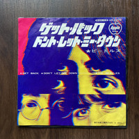 Vinyl The Beatles - Dont Let Me Down , Get Back , Piringan Hitam