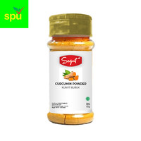 Segut Kunyit Bubuk / Turmeric Powder