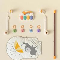 Tumama Play Gym Musical Playmat Baby - Elephant