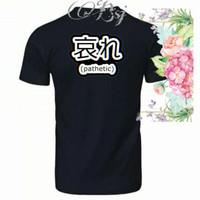 Kaos t-shirt pria pathetic diatro