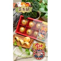 蛋黃酥 Dan Huang Su Moon Cake Kue Bulan Pia Salted Egg