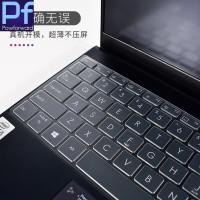 Cover Pelindung Keyboard Protector Laptop ASUS ZenBook 13 UX325 UM325
