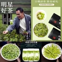 Chinese Tea Set West Lake Longjing Green Tea Xi Hu Long Jing Teh China